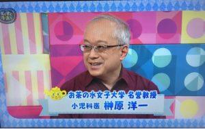 お茶の水女子大学 名誉教授 小児科医 榊原洋一氏の写真