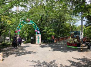 五月山動物園の門
